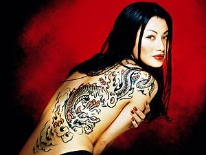 Odstranění tetování do 10cm2